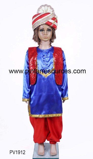 Boy Cultural Costumes